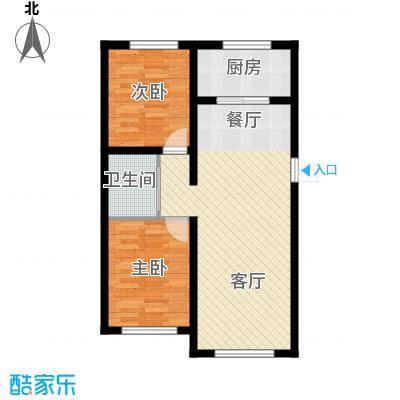 江山逸景64.80㎡B户型10室