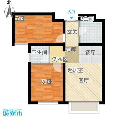 欧尚广场71.00㎡B10号楼E户型71平米两室两厅一卫户型2室1厅1卫