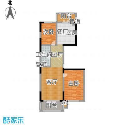 好民居康泰嘉园123.28㎡G户型16#4单元1门户型2室2厅1卫