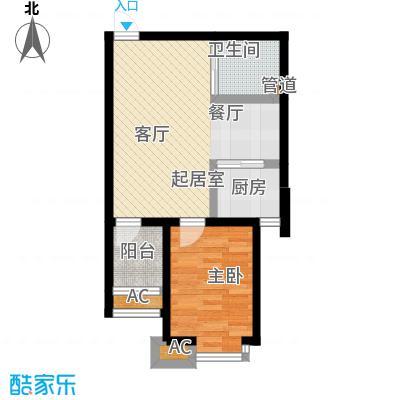 丹田医居社区52.99㎡K户型 一室二厅一卫户型1室2厅1卫