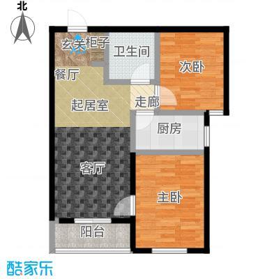 正泰园75.00㎡75平米二室二厅一卫户型2室2厅1卫