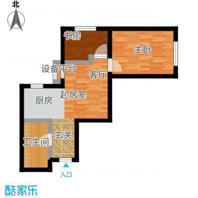 蔚蓝国际63.41㎡二室一厅一卫户型图户型2室1厅1卫