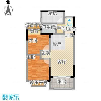 聚盛花园明日星城83.00㎡2房2厅1卫83平米户型2室2厅1卫