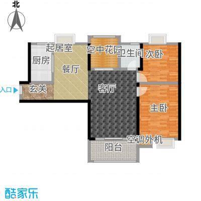 易景凯旋城110.84㎡1单元户型图 两房两厅一卫 建筑面积:110.84㎡-111.05㎡户型2室2厅1卫