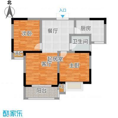 世纪绅城79.44㎡M户型2室2厅1卫