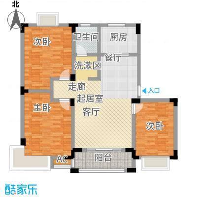 世纪绅城108.24㎡G户型3室2厅1卫