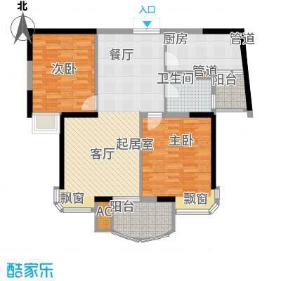 水岸帝景93.56㎡经典雅致两房户型2室2厅1卫
