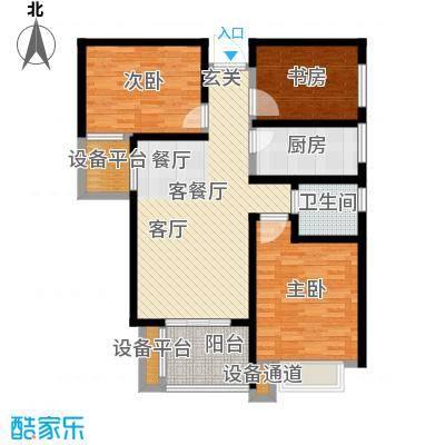 碧城云庭户型3室1厅1卫1厨