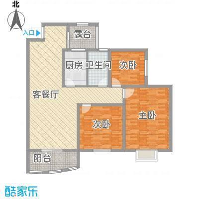 和园128.00㎡三室两厅一厨一卫一阳台户型3室2厅1卫