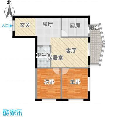 鑫隆帝豪82.34㎡鑫隆帝豪面积82.34平米两室两厅一卫户型图户型2室2厅1卫