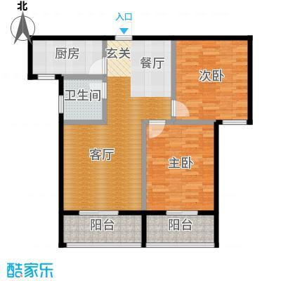 五洲国际官邸80.96㎡9号楼2户型2室2厅1卫