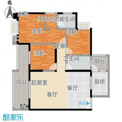 如意汇景1&4号楼A6户型3室2卫1厨