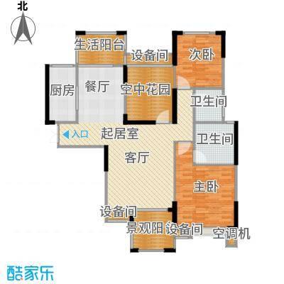 联诚国际城121.89㎡B户型 两室两厅两卫 121.89㎡户型2室2厅2卫
