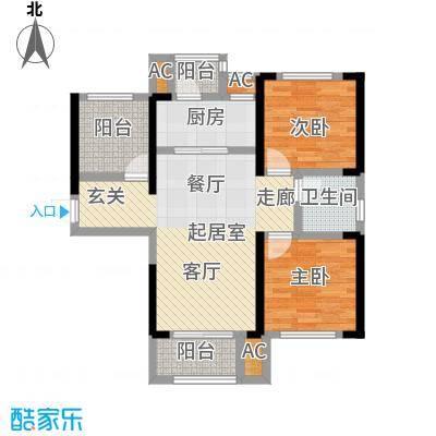 龙湖湘风星城94.86㎡F4户型2室2厅1卫