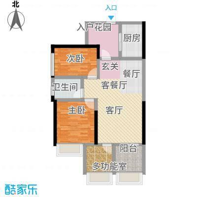 时代倾城84.00㎡二室二厅一卫户型2室2厅1卫