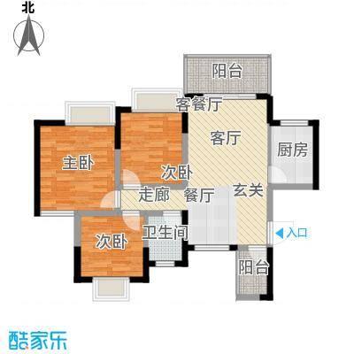 中鼎江岸花城98.00㎡三房两厅一卫户型3室2厅1卫