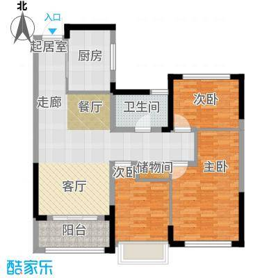 卓锦兰香C户型3室1卫1厨