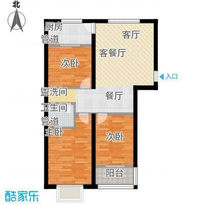 榕城世家95.61㎡J户型3室2厅1卫