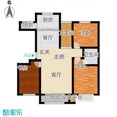 中冶蓝城135.00㎡中冶蓝城二期户型图户型2室2厅1卫