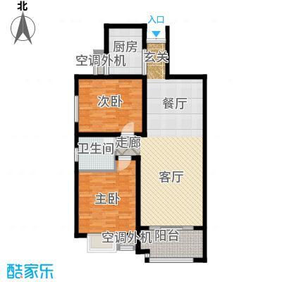 晋和枫丹白露89.55㎡左岸时光(15-B)户型2室2厅1卫