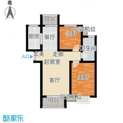 怡祥苑两室两厅一卫户型