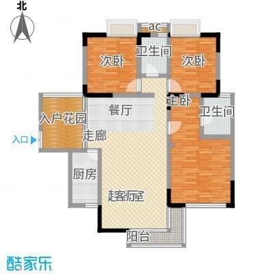 华菱・香墅美地(一期)123.08㎡B1户型