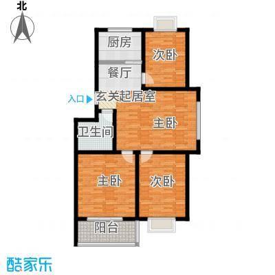 银枫家园106.00㎡三室两厅一卫户型3室2厅1卫