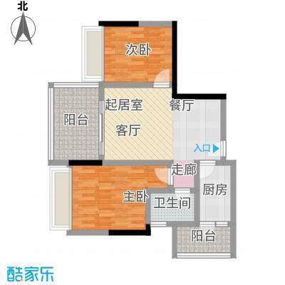 佳华两代一家二房二厅一卫-套内面积63.01平方米-72套户型