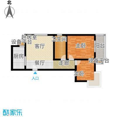 华浩广星源N户型两室两厅一卫83.56㎡户型