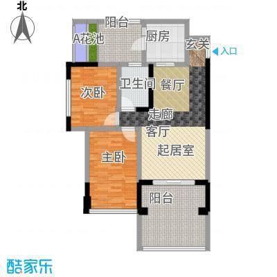 金科蚂蚁SOHO二代B3栋A型 2室2厅1卫1厨65.90㎡户型