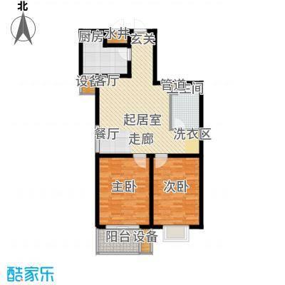 光华苑二期88.41㎡两室两厅一卫户型