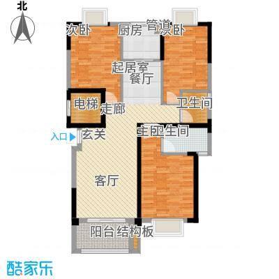 龙旺名城84.80㎡2室2厅1卫户型