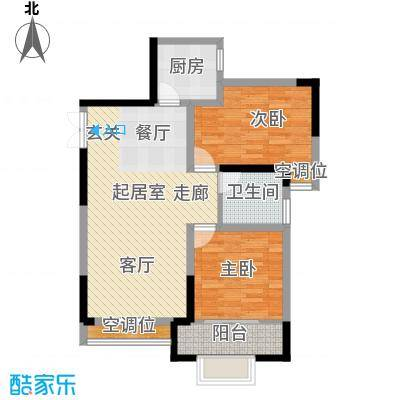 名都花园(三期)92.51㎡二房二厅一卫-92.51平方米-22套户型