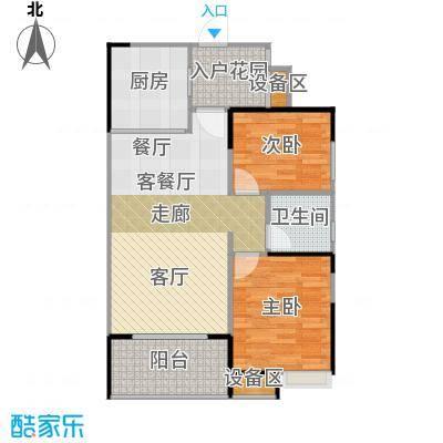 融科檀香山(ING组团)88.06㎡两房两厅一卫户型2室2厅