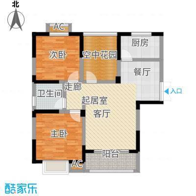世纪绅城86.96㎡L户型 两房两厅一卫+露台户型2室2厅1卫