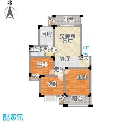 世纪绅城98.76㎡C户型3室2厅1卫
