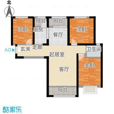 中铁诺德名苑118.00㎡B户型3室2厅1卫