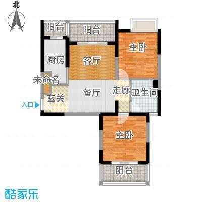 御景龙庭92.67㎡B户型2室2厅1卫
