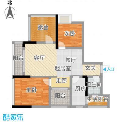 朝兴龙城国际83.91㎡1、2号楼22-24层7号套内面积约为建筑面积约为户型2室1卫1厨