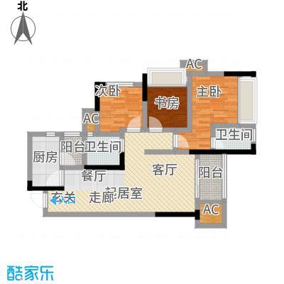 鸥鹏中央公园85.79㎡鸥鹏中央公园 C4户型3室2厅2卫