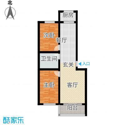 金丰.紫馨花园2室1厅1卫1厨93.00㎡户型2室1厅1卫