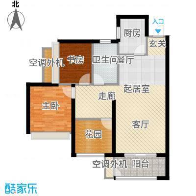 新城国际花都93.00㎡B1户型二房二厅一卫户型2室2厅1卫