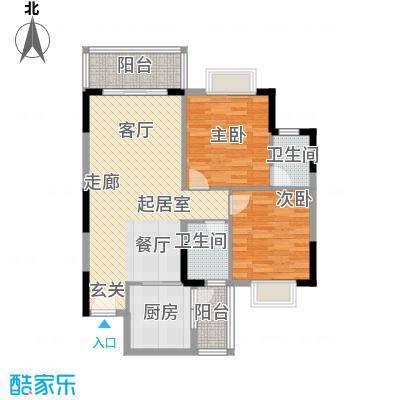 海尚绿洲95.35㎡3栋03户型2室2厅2卫