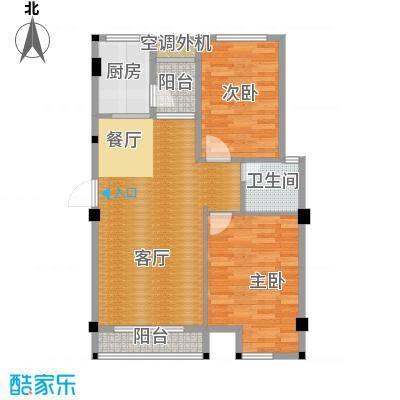 锦绣嘉园73.13㎡J15#03/05单元户型10室