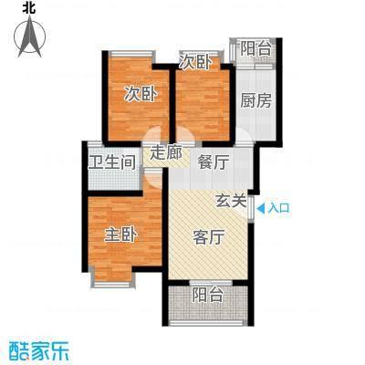 中华坊云岭94.11㎡C型三室两厅一卫户型