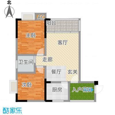 兴苑御景名城79.00㎡A-1户型两室两厅一卫户型LL