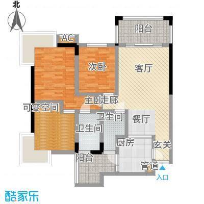 圣苑塞纳阳光曦岸3室2厅2卫