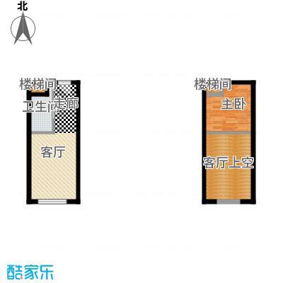 北京城建・N次方F户型1室1厅1卫