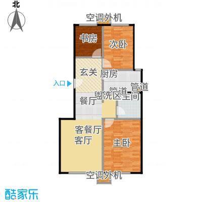 中国铁建・原香嘉苑92.00㎡两室两厅一卫户型2室2厅1卫