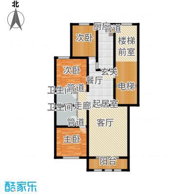 福城新天地153.20㎡9号楼商住楼三室两厅两卫户型